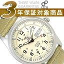 【日本製逆輸入SEIKO5 SPORTS】セイコー5 メンズ自動巻き腕時計 マットシルバーケース デザートベージュ メッシュベルト SNZG07J1【あす楽】