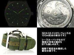 【先行販日本製逆輸入SEIKO5SPORTS】セイコー5メンズ自動巻き腕時計セイコー5メンズ自動巻き腕時計マットシルバーケースカーキグリーンメッシュベルトSNZG09J1