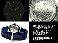 【日本製逆輸入SEIKO5SPORTS】セイコー5メンズ自動巻き腕時計マットシルバーケースネイビーダイアルネイビーメッシュベルトSNZG11J1