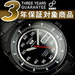 Seiko 5 mens automatic watch black dial black IP black stainless steel belt SNZH27J1