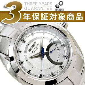 Seiko arctura mens Watch Silver Dial stainless steel belt SRN007P1