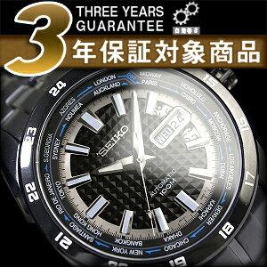 セイコースーペリア men's automatic self-winding watch black dye cut dial IP black stainless steel belt SRP039K1