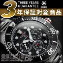 【SEIKO】セイコー クロノグラフ メンズ腕時計 ダイバーズ ソーラー ブラックダイアル シルバーステンレスベルト SSC015P1【あす楽】