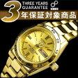 【日本製逆輸入SEIKO5】セイコー5 レディース自動巻き腕時計 オールゴールド ステンレスベルト SYMG44J1【AYC】