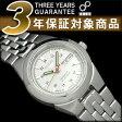 【日本製逆輸入SEIKO5】セイコー5 レディース自動巻き腕時計 ホワイト格子ダイアル ステンレスベルト SYMG61J1