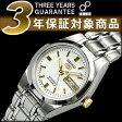 【日本製逆輸入SEIKO5】セイコー5 レディース自動巻き腕時計 ホワイトダイヤカットダイアル×ゴールド ステンレスベルト SYMH17J1