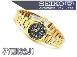 【日本製逆輸入SEIKO5】セイコー5自動巻き+手巻きレディース腕時計ブラック×グレーダイアルゴールドステンレスベルトSYMH32J1