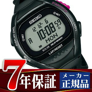 Seiko ProspEx Super runners for running digital watch solar black SBEF001