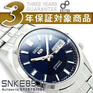 Seiko 5 men's automatic self-winding watch Navy dial-シルバーコンビ stainless steel belt SNKE85J