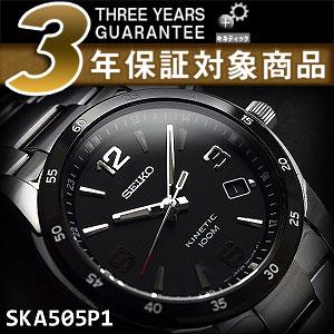 Seiko mens kinetic watch-black dial-silver stainless steel belt SKA505P1