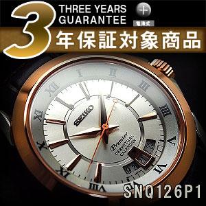 Seiko mens perpetual calendar watch-White / Rose Gold Dial brown leather belt SNQ126P1