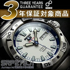 Seiko 5 sports mens automatic winding watch White Dial stainless steel belt SRP279J1