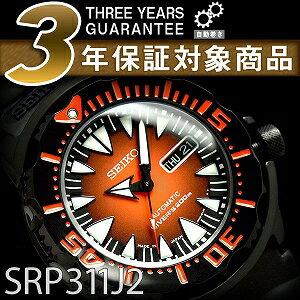 セイコースーペリア men's automatic self-winding hand wrapped diver's watch new monster Orange dial black polyurethane belt SRP311J2