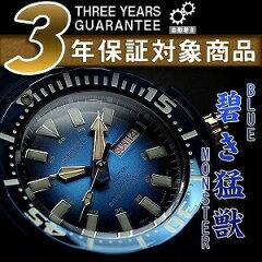 ブルーモンスター BLUE MONSTER 逆輸入セイコースーペリア自動巻き腕時計SRP453K1【あす楽】【...