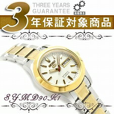 Seiko 5 automatic self-winding + hand-rolled white ladies Watch Silver x Gold Dial-silver x Gold stainless steel belt SYMD90K1