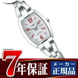 【SEIKOALBAingenu】セイコーアルバアンジェーヌレディース腕時計トノーフラワーソーラーホワイト×レッドAHJD059【正規品】