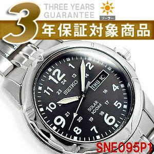 Seiko men's solar watch black dial stainless steel belt SNE095P1