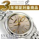 【逆輸入SEIKO5】セイコー5 メンズ自動巻き腕時計 グレーシルバー×ゴールドダイアル ステンレスベルト SNKL19K1【AYC】