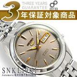 【逆輸入SEIKO5】セイコー5 メンズ自動巻き腕時計 グレーシルバー×ゴールドダイアル ステンレスベルト SNKL19K1