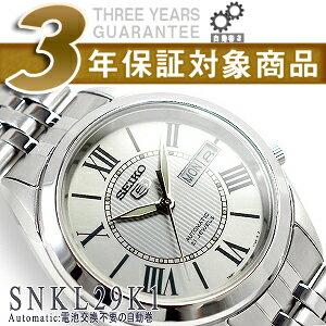 逆輸入SEIKO5 セイコー5 メンズ自動巻き腕時計 SNKL29K1【逆輸入SEIKO5】セイコー5 メンズ自動...