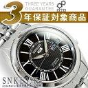 【逆輸入SEIKO5】セイコー5 メンズ自動巻き腕時計 ブラックダイアル ステンレスベルト SNKL35K1【AYC】