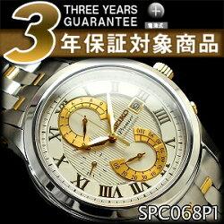 【逆輸入SEIKOPremier】セイコープルミエメンズダブルレトログラードクロノグラフ腕時計シルバー×ゴールドステンレスベルトSPC068P1
