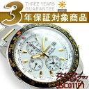 日本未発売 海外モデル セイコー フライトマスター ソーラークロノグラフ腕時計 SSC011P1【逆輸...