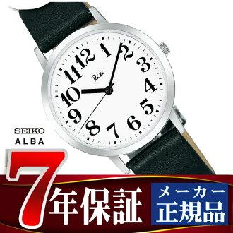 Seiko Alba mens watch like Watanabe collection white black AKPK401