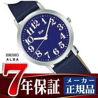 Seiko Alba mens watch like Watanabe collection blue AKPK403