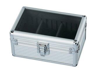 ESPRIMO watch case watch three storage aluminum SE54013AL