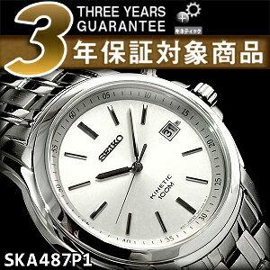 Seiko men's kinetic Watch Silver stainless steel belt SKA487P1