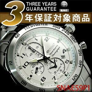 セイコースポーチュラ メンズアラームクロノ chart watch white stainless steel belt SNAE59P1