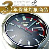 セイコー セイコー5 SEIKO5 セイコーファイブ 日本製 メンズ 腕時計 SNK375J 逆輸入セイコー 自動巻き メカニカル 機械式 ブラック メタルベルト SNK375J1 SNK375JC 3年保証 メンズ 腕時計 男性用 seiko5 日本未発売 ビジネス【楽ギフ_包装】【あす楽】