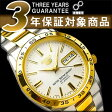 【日本製 逆輸入SEIKO5】セイコーファイブ メンズ 自動巻き式腕時計 SNKE04J1【あす楽】