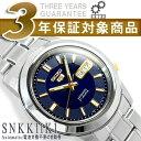 【逆輸入SEIKO5】セイコー5 メンズ自動巻き腕時計 ネイビー×ゴールドダイアル ステンレスベルト SNKK11K1【AYC】