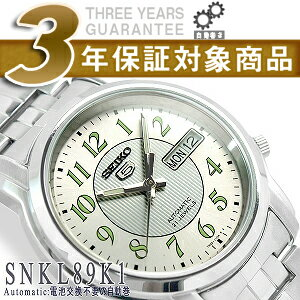 Seiko 5 mens Automatic Watch Silver Dial stainless steel シルバーコンビ belt SNKL89K1