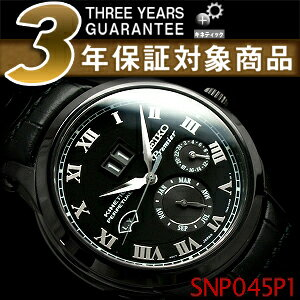 Seiko 130th anniversary commemorative model Premier メンズキネティックパーペチュアル calendar watch black leather belt SNP045P1