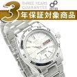 【日本製 逆輸入SEIKO5】セイコー 5 自動巻式 レディース 腕時計 ホワイト SYMG35J1【AYC】