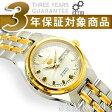 【日本製逆輸入SEIKO5】セイコー5 レディース 自動巻き 腕時計 ホワイト ゴールドコンビステンレスベルト SYMK44J1