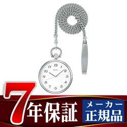 【SEIKO】ポケットウォッチシルバーSAPB003