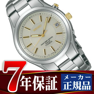 Seiko spirit solar radio wave mens watch SBTM199