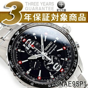 Seiko watches sportura men's black stainless steel belt SNAE95P1