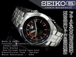【日本製逆輸入SEIKO5SPORTS】セイコー5手巻き&自動巻き式メンズ腕時計ブラックダイアルステンレスベルトSSA067J1
