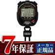 【SEIKO STOP WATCH】ストップウォッチ スイミングタイマー ブラック SVAS003