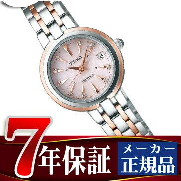 【SEIKO EXCELINE】セイコー エクセリーヌ レディース 腕時計 ソーラー 電波 ピンク SWCW018【正規品】【ネコポス不可】