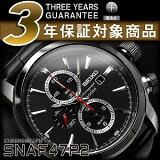 【逆輸入SEIKO】セイコー クォーツ メンズ クロノグラフ 腕時計 SNAF47P2