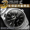 【逆輸入 SEIKO5】セイコー5 メンズ 自動巻き式腕時計 ブラックダイアル シルバー ステンレスベルト SNKM47K1