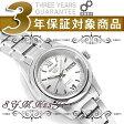【日本製逆輸入SEIKO 5】セイコー5 自動巻き+手巻き レディース腕時計 ホワイトシルバーダイアル シルバーステンレスベルト SYMK23J1