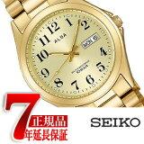 【正規品】セイコー アルバ SEIKO ALBA スタンダード ねじロック式 メンズ 腕時計 ゴールド AIGT006