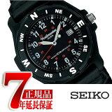【正規品】セイコー アルバ SEIKO ALBA メンズ腕時計 APBX221